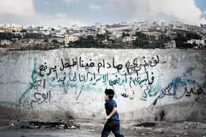Fluechtlingslager, Wand, Graffiti, Mauer,